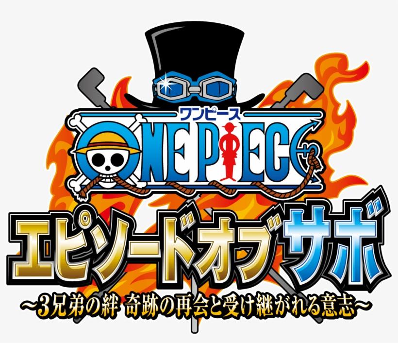 Alarm Clock: One Piece Chopper (new World Ver.), transparent png #548055