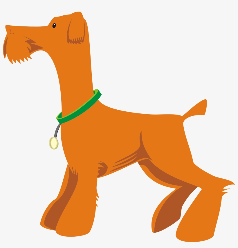 Clip Freeuse Library Dog At Getdrawings Com Free For - Dog Profile Clip Art, transparent png #560817