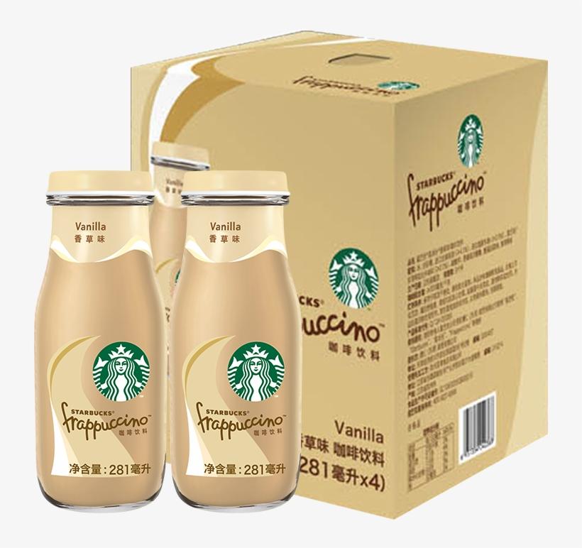Starbucks Starbucks Coffee Drink Frappuccino Vanilla - Starbucks Creme Brulee Flavored Coffee, 2 Boxes, transparent png #5746742