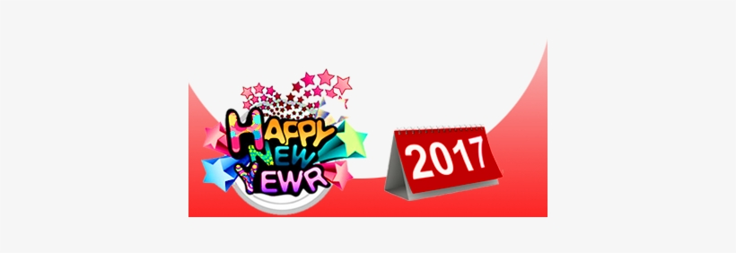 New Year Png Profile Picture Campaign - Happy New Year Photo Frame 2017, transparent png #587982