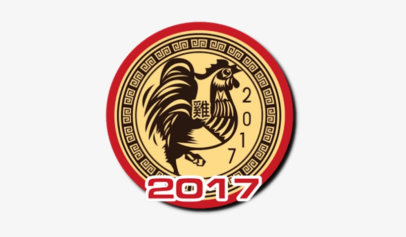 China New Year 2017 Png, transparent png #588702