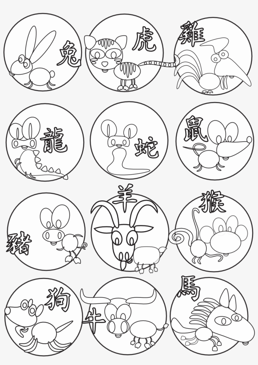 Cool Black And Zodiac Pencil In - Chinese Zodiac Animals Colouring Pages, transparent png #5883569