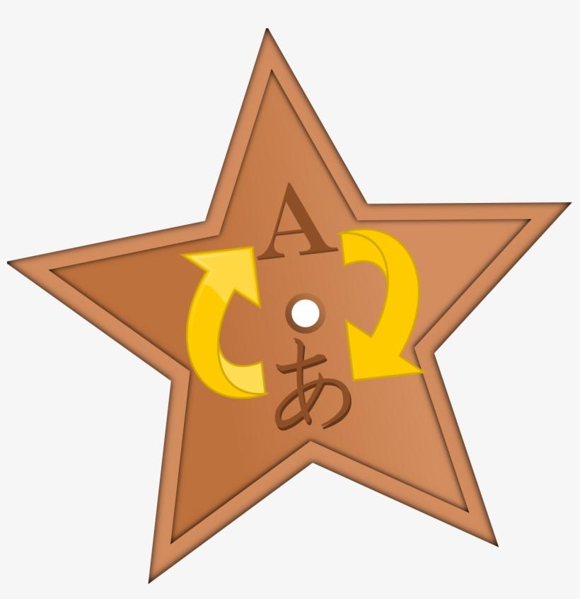 Open - Nazi Symbols - Free Transparent PNG Download - PNGkey