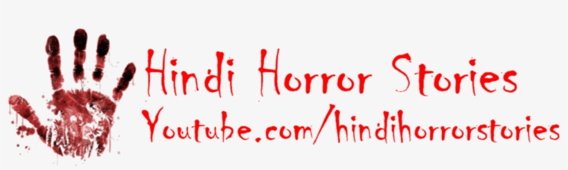 Hindi Horror Stories - Hand Print Shirt In White Blood