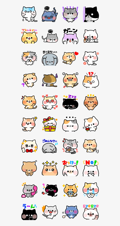 Cats Collection Kawaii Drawings Cute Drawings Cat Free