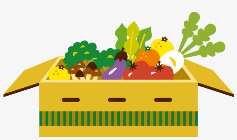 Fresh Fruit And Vegetables Png Download - Vegetables And Fruits Cartoon Png, transparent png #674103