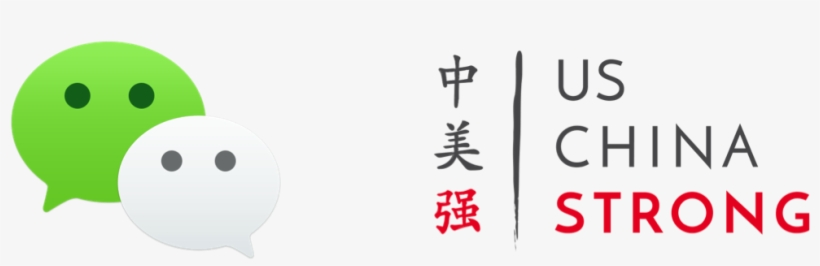 Wechat Logo Transparent - Chinese - Free Transparent PNG
