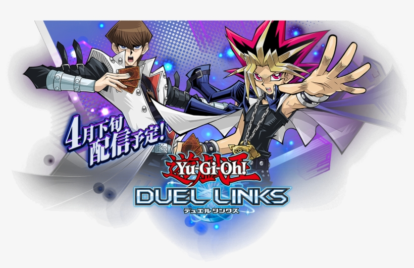 Yu Gi Oh Duel Links Info - Yu Gi Oh Duel Link Png, transparent png #713299