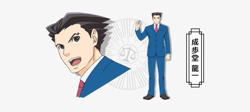 Phoenix Wright Aa Anime Phoenix Wright Anime Characters Free