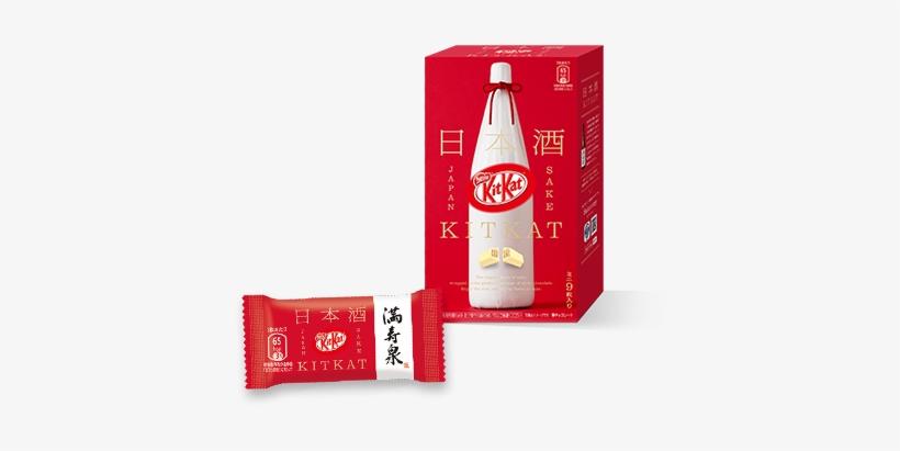 Kit Kat Japan Sake 2018 - Kit Kat Japan Sake, transparent png #765428