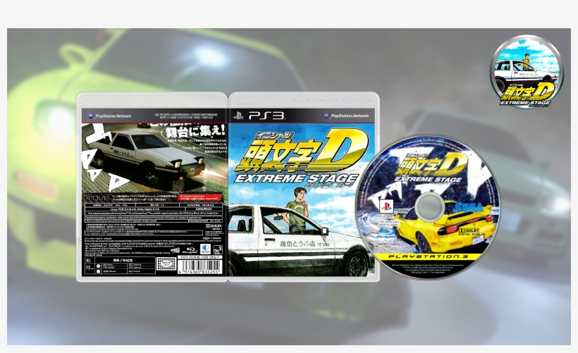 Initial D Extreme Stage - Free Transparent PNG Download - PNGkey