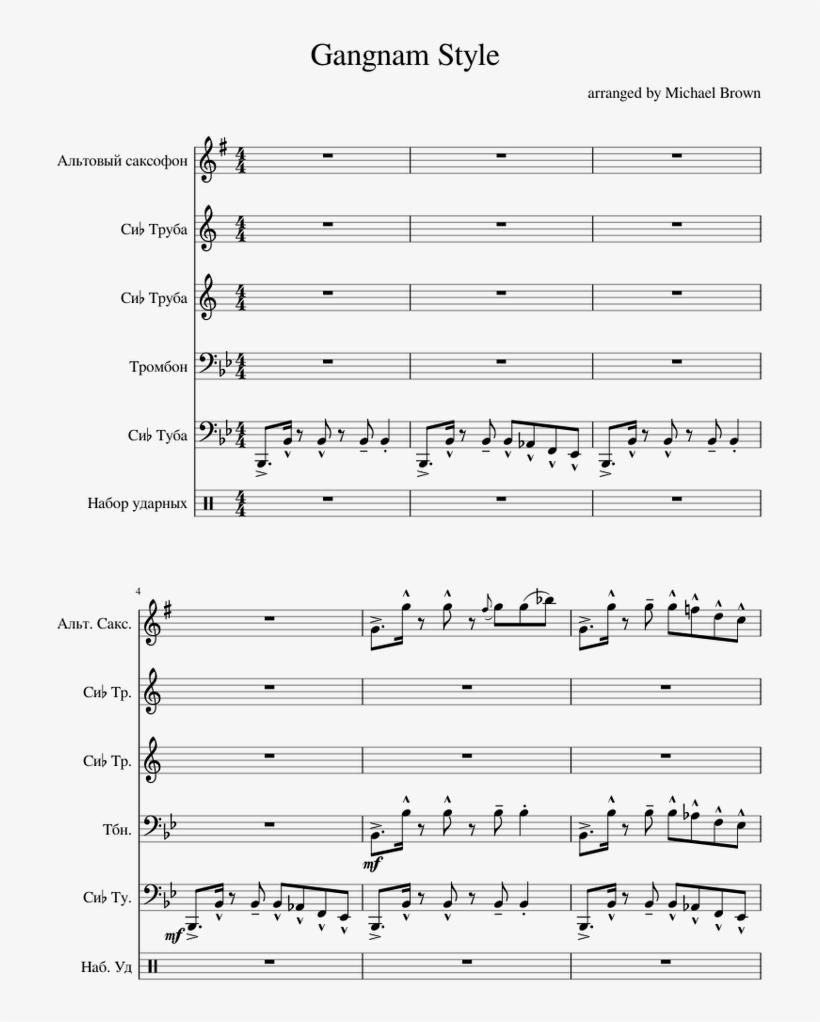 Gangnam Style Sheet Music For Alto Saxophone, Trumpet, - Bts
