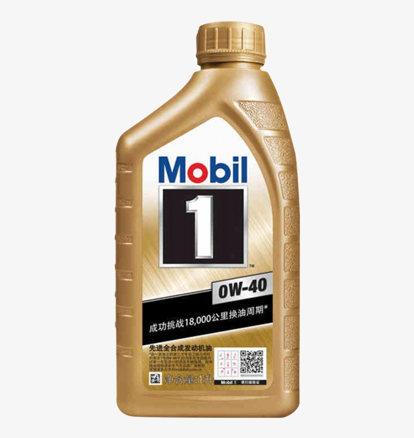 Mobil 1 0w 40 Gold Loaded Mobil 1 Full Synthetic Motor Mobil 1 Esp Formula 5w Free Transparent Png Download Pngkey