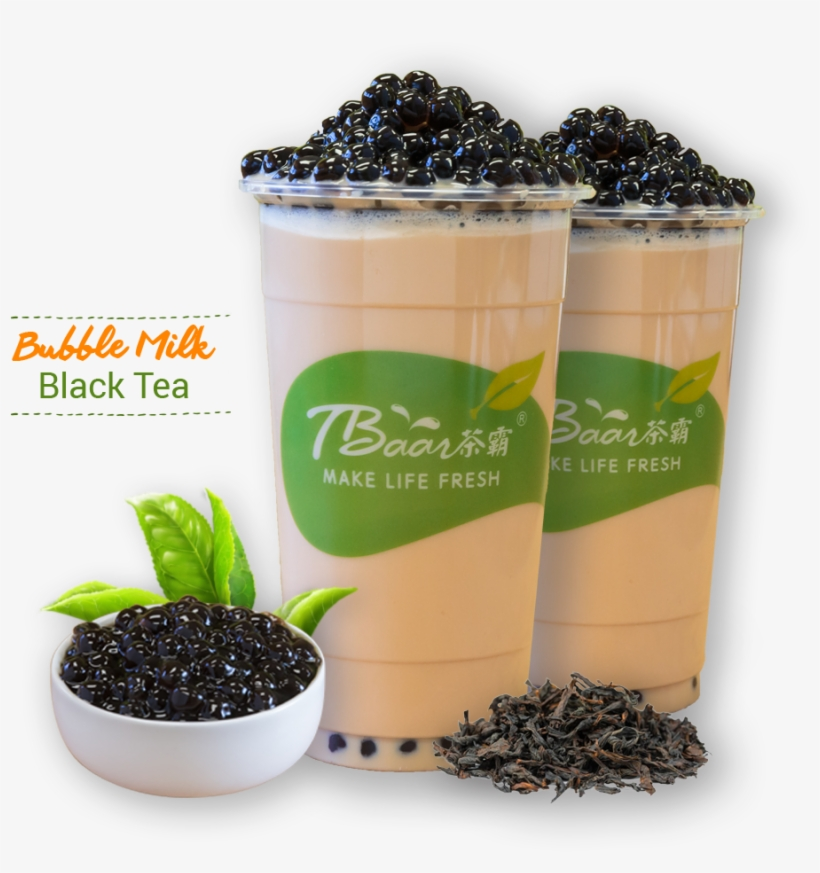 芋香奶茶taro Milk Tea 椰香奶茶coconut Milk Tea 香草奶茶vanilla - Flowerpot, transparent png #7831818