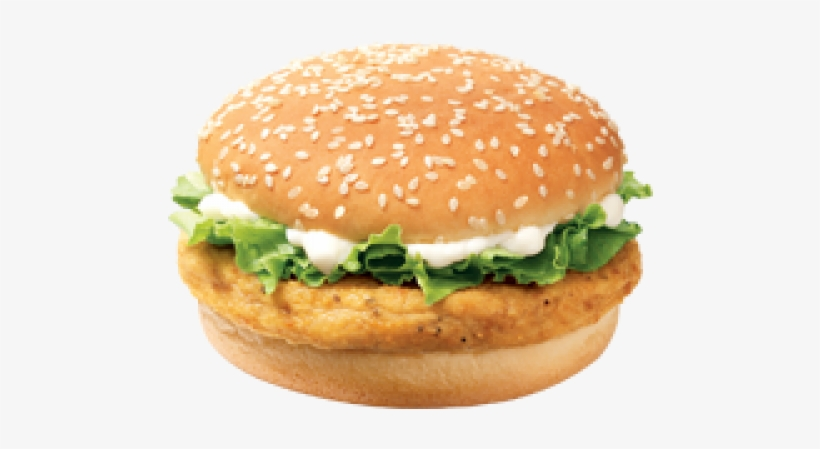 Chicken Burger Png Pic - Chicken Burger Png, transparent png #791060