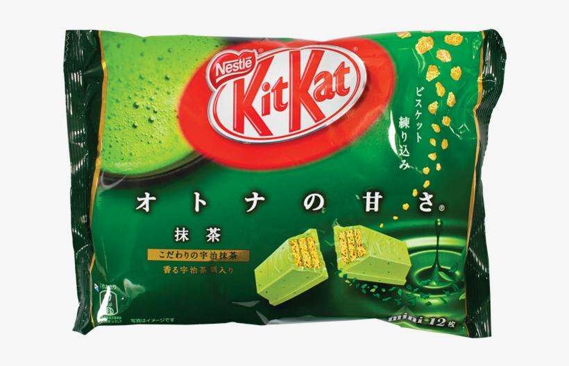 Kit Kat - Green Tea Kit Kat Png, transparent png #792287