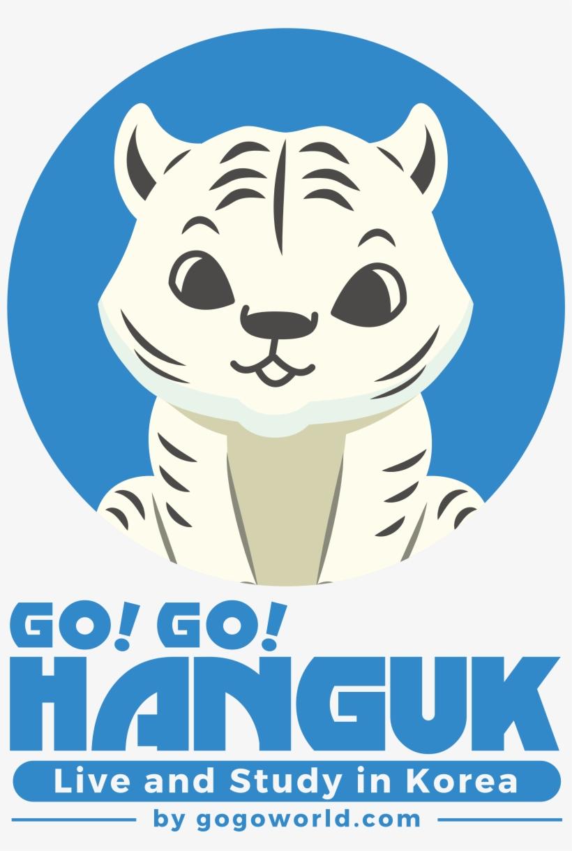 Hanguk Youth - Go Go Hanguk, transparent png #8070692