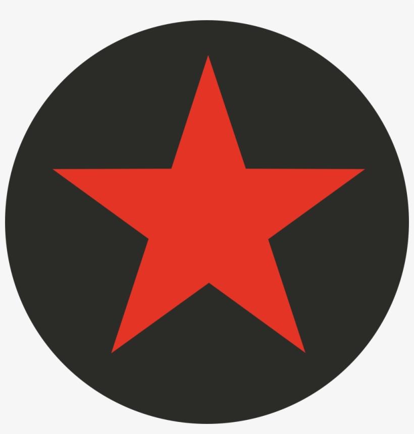 Reverbnation Logo Min Svg - Circle - Free Transparent PNG