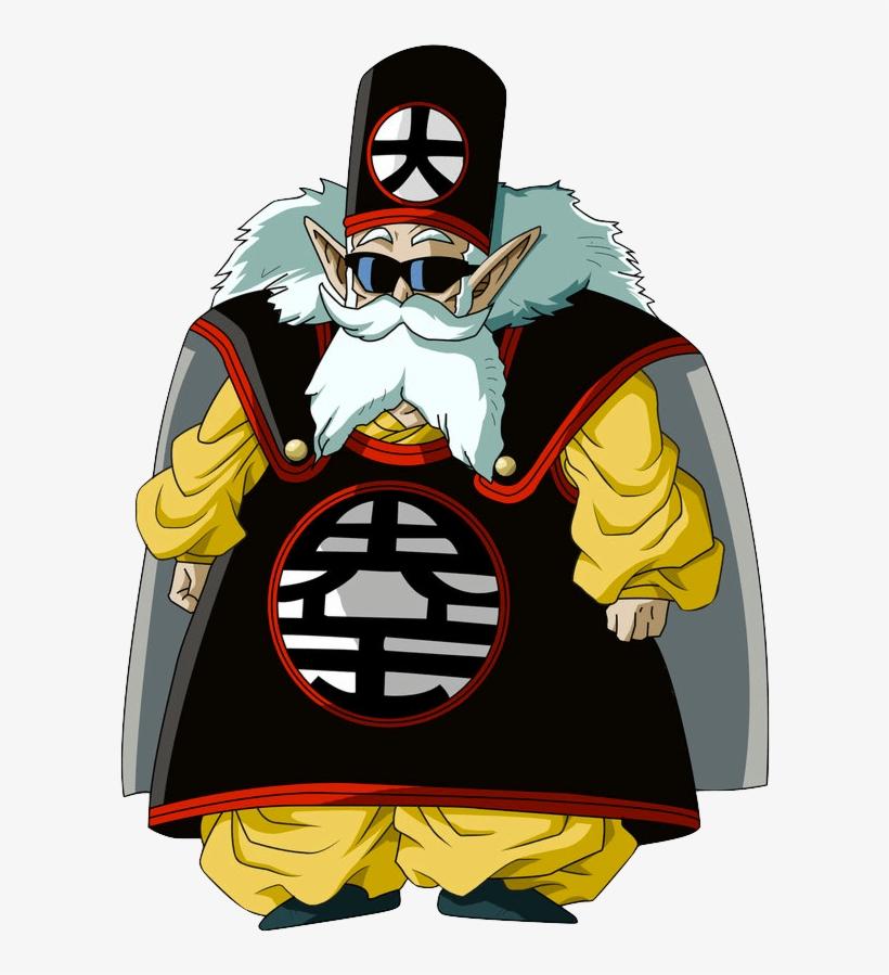 Dragon Ball Z Characters - Dragon Ball Z King Kai Art, transparent png #8080857