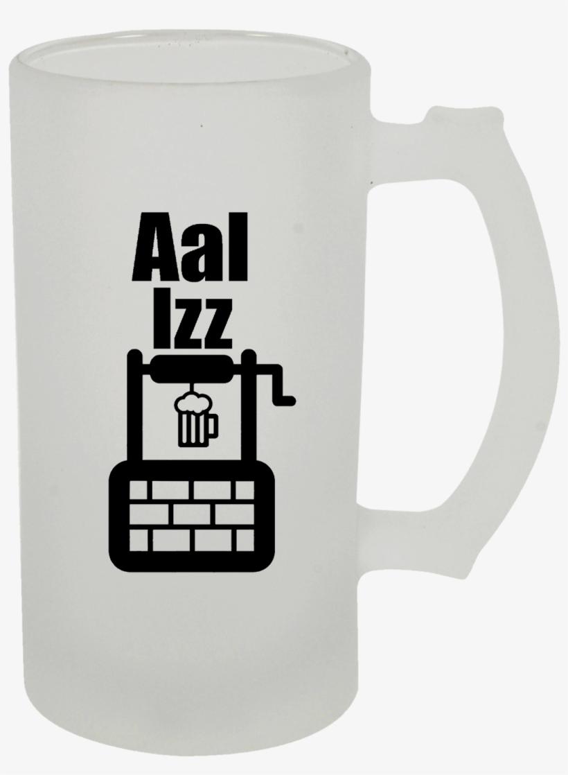 Frosted Glass Beer Mug With Logo 16 Oz No Minimum X7js5 - Frosted Beer Mug Mockup, transparent png #8139400