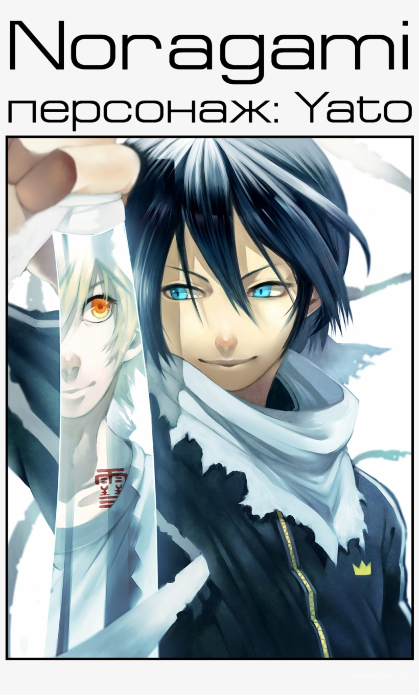 823 8235260  noragami yato wallpaper android