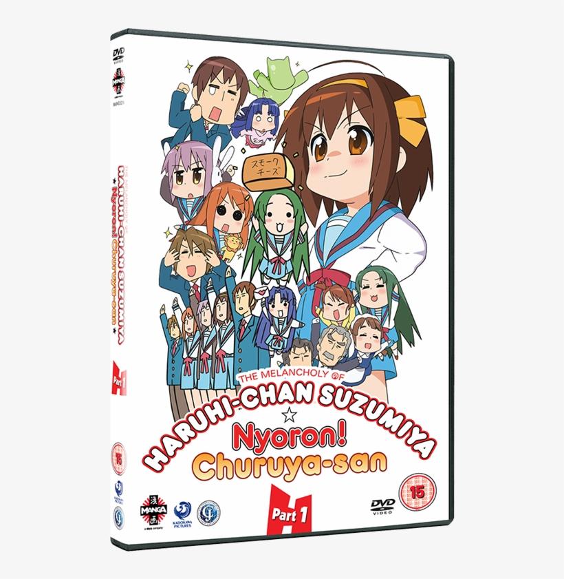 The Melancholy Of Haruhi Suzumiya Part - Disappearance Of Haruhi Suzumiya Menu Dvd, transparent png #8322975