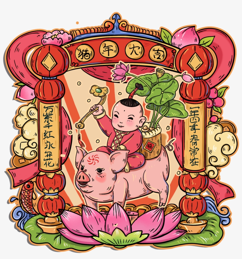 2019 Festival Di Primavera Pig Anno Serie Dipinte A - Chinese New Year, transparent png #8401571