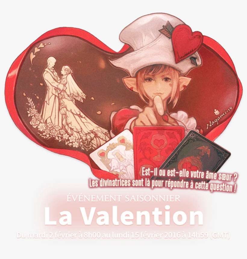 Final Fantasy Xiv Valentione's Day, transparent png #8437317