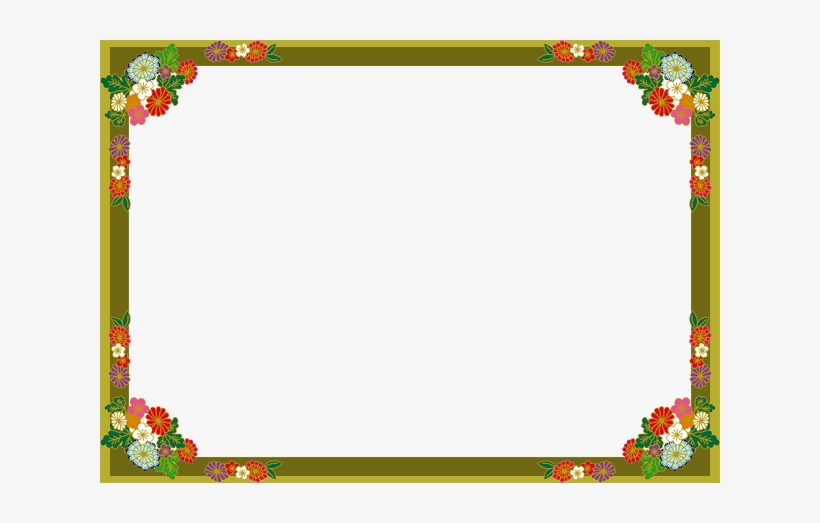 Beautiful Page Border Design Wallpaper 1600 X - Beautiful Border Design Landscape, transparent png #850976