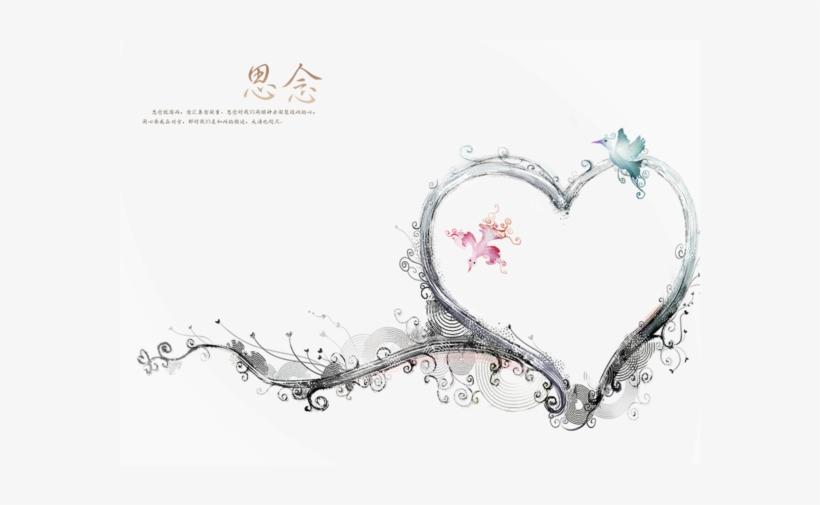 Frame Png Wedding - Heart Frame For Wedding, transparent png #866216