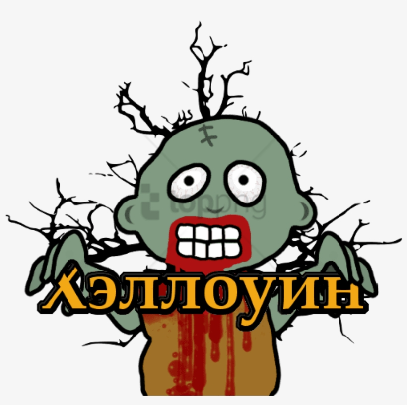 Halloween Is Almost Here It's When We Use Words Like - Dead Tree Clip Art, transparent png #92033