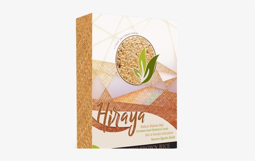 Hiraya Brown Rice, transparent png #9003519