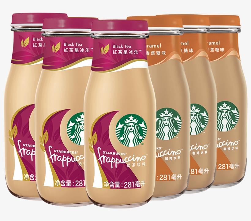 Starbucks Starbucks Coffee Drink Frappuccino 3 Bottles - Starbucks New Logo 2011, transparent png #9110107