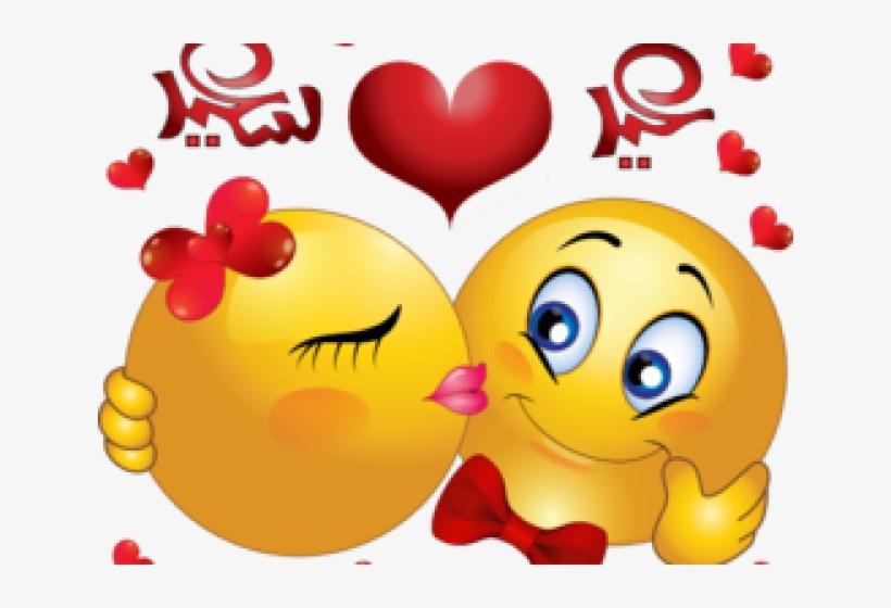 Smileys Clipart Love Emoticones De Amor Con Movimiento Free Transparent Png Download Pngkey