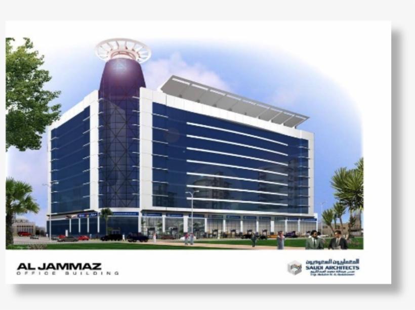 Al Jammaz Office Building - Commercial Building, transparent png #9400642