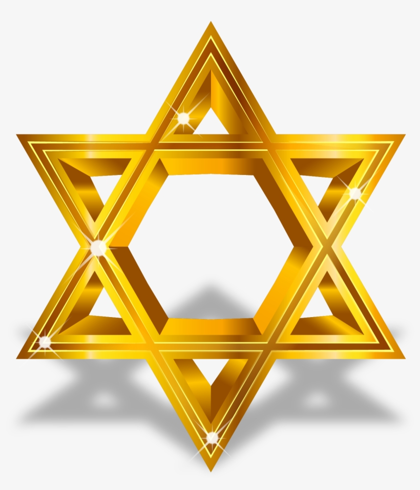 Star Of David Computer File - Jewish Star Gold Transparent, transparent png #974389