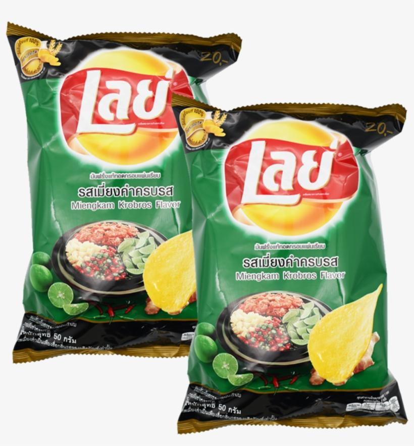 Lay's Classic Potato Chips Miang Kham Flavor 50g X - Lays, transparent png #9777102