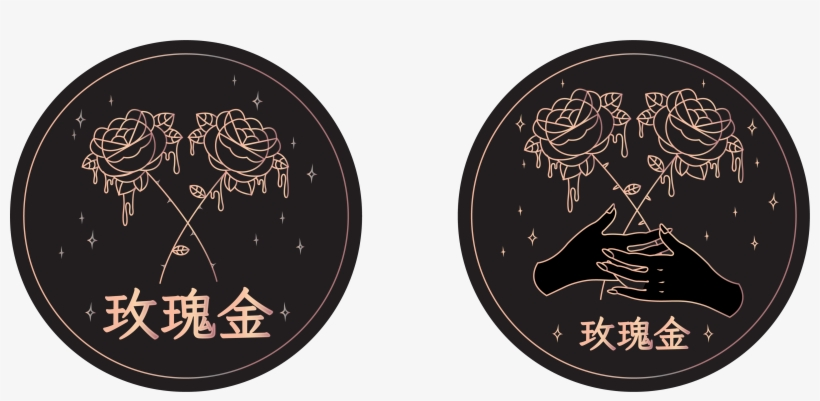 玫瑰金 Rose Gold - Circle, transparent png #980717