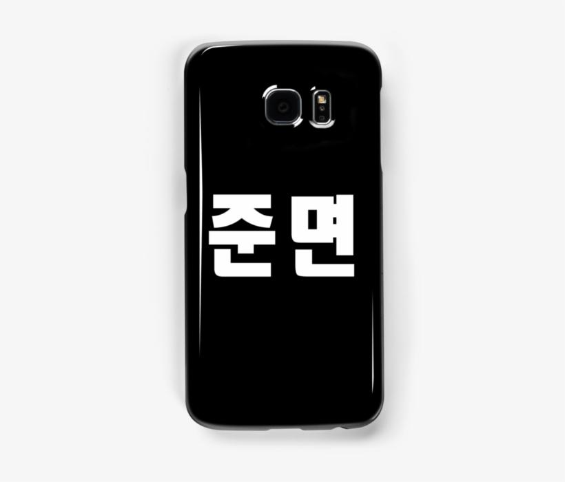 exo suho junmyeon kpop hangul korean white by smartphone