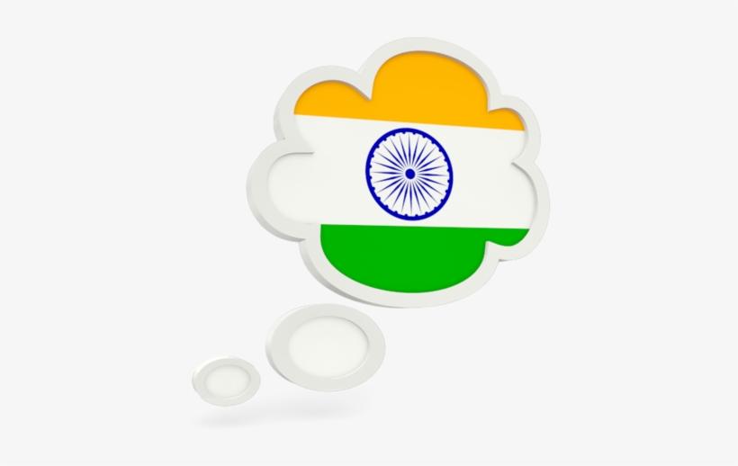 Illustration Of Flag Of India - Indian Super League, transparent png #9864987