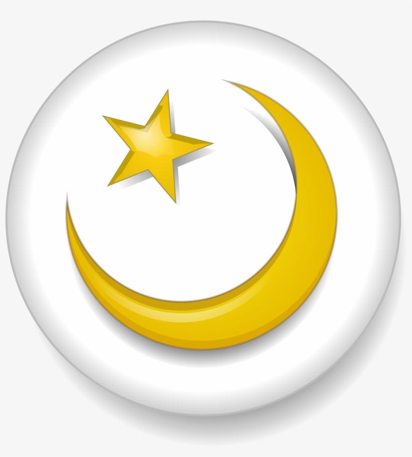 Islam Love Christian, transparent png #9874973