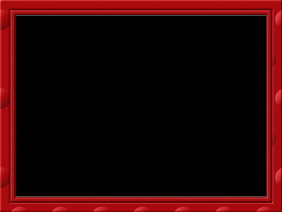 Белая картинка с красными рамками свою