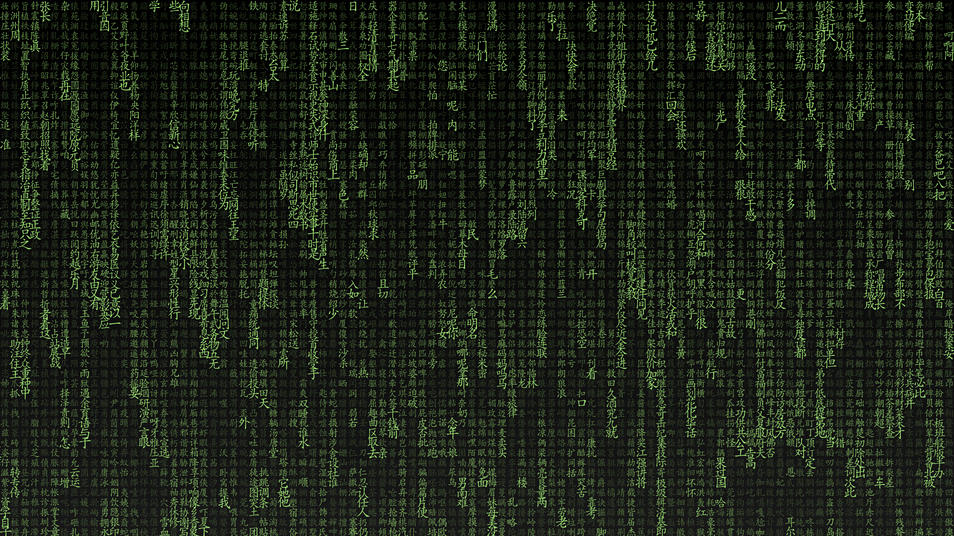 Download Matrix Code Wallpaper For Kids Matrix 4k Png