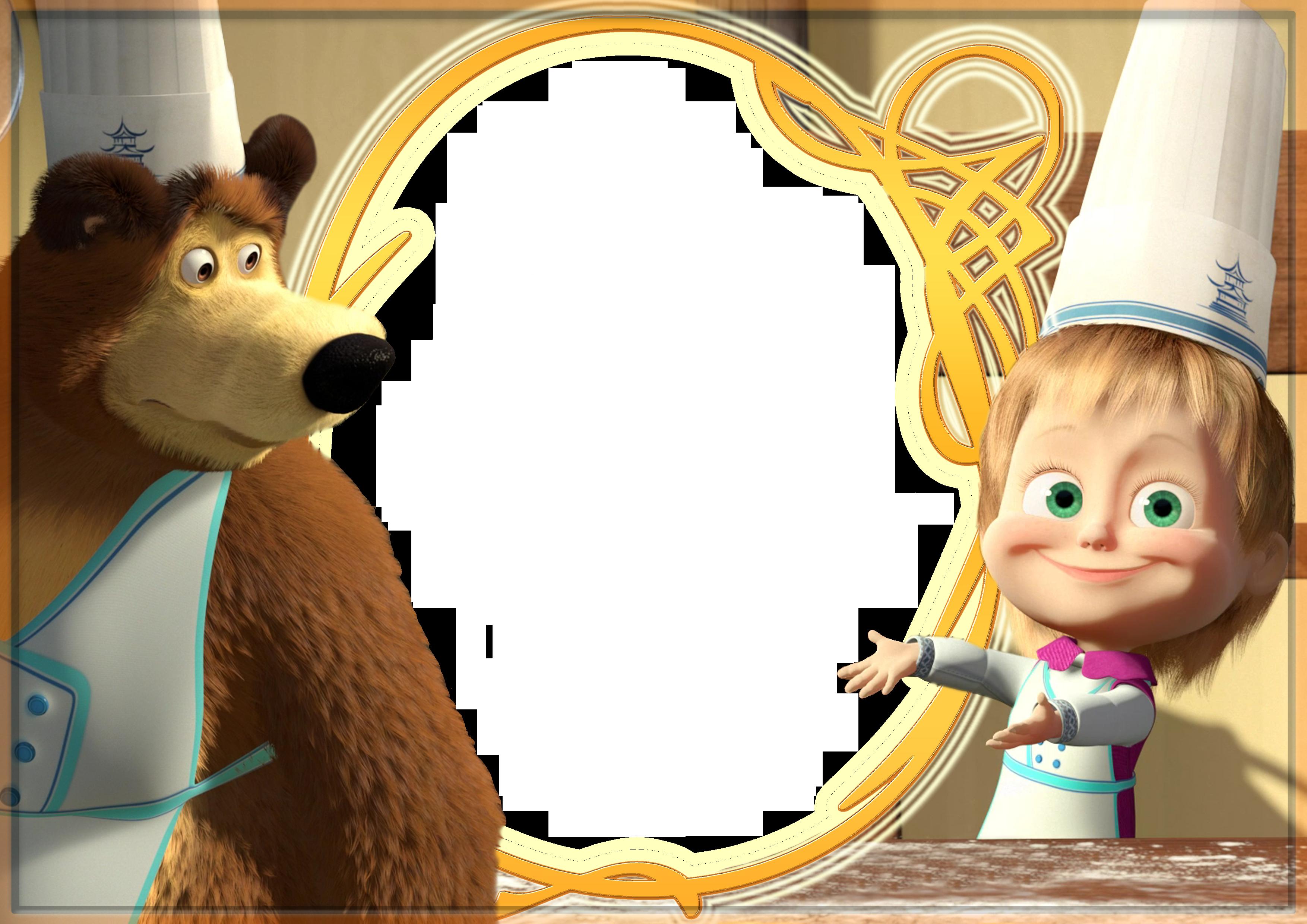 Кот басик, открытка фон маша и медведь