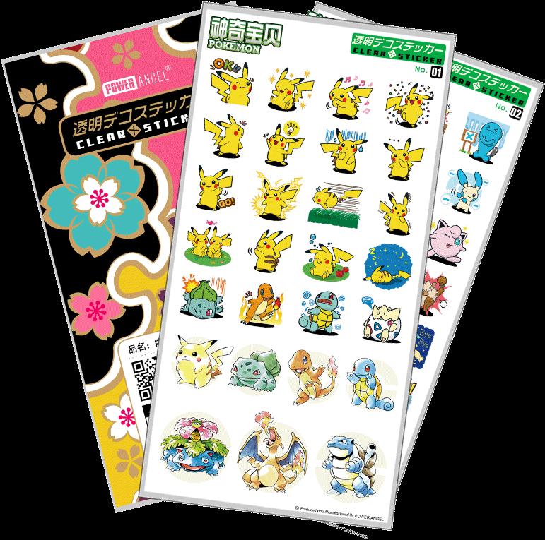"Japanese Anime Pokemon Go Pokemon Ball Cartoon Transparent - Pikachu Pokemon Round Badges 1.75"" Refrigerator Magnet (800x800), Png Download"