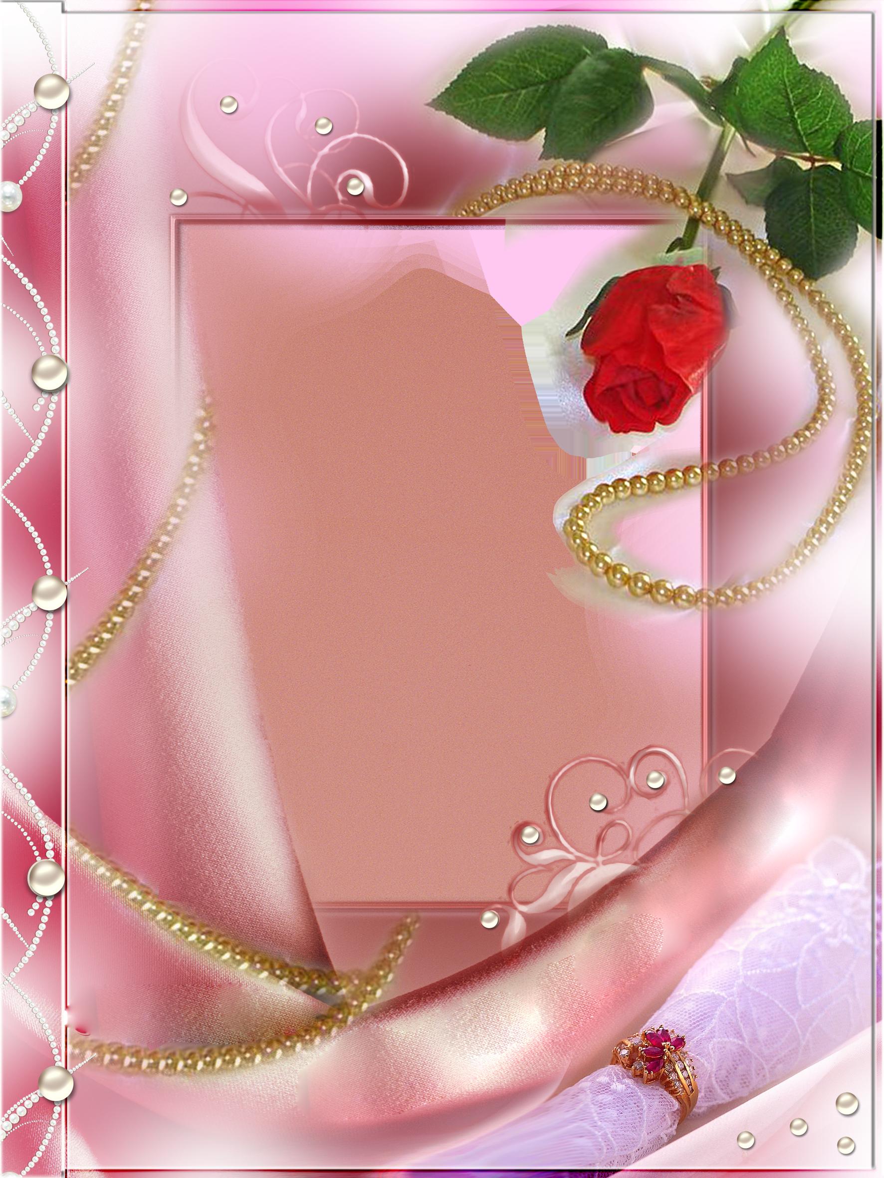 Открытка в рамке с днем рождения фото, днем влюбленных 2017