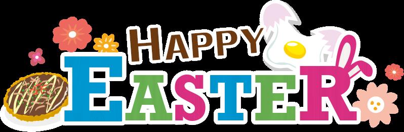 Download Happy Easter Banner Clip Art - Pedagogy Of School Subject ...