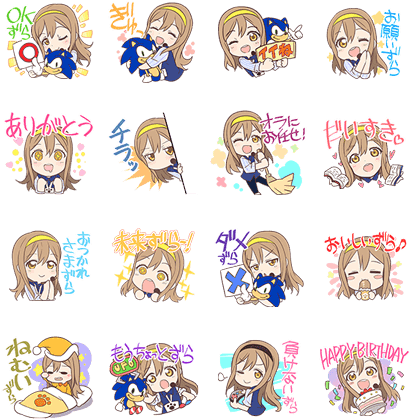 free download line stickers