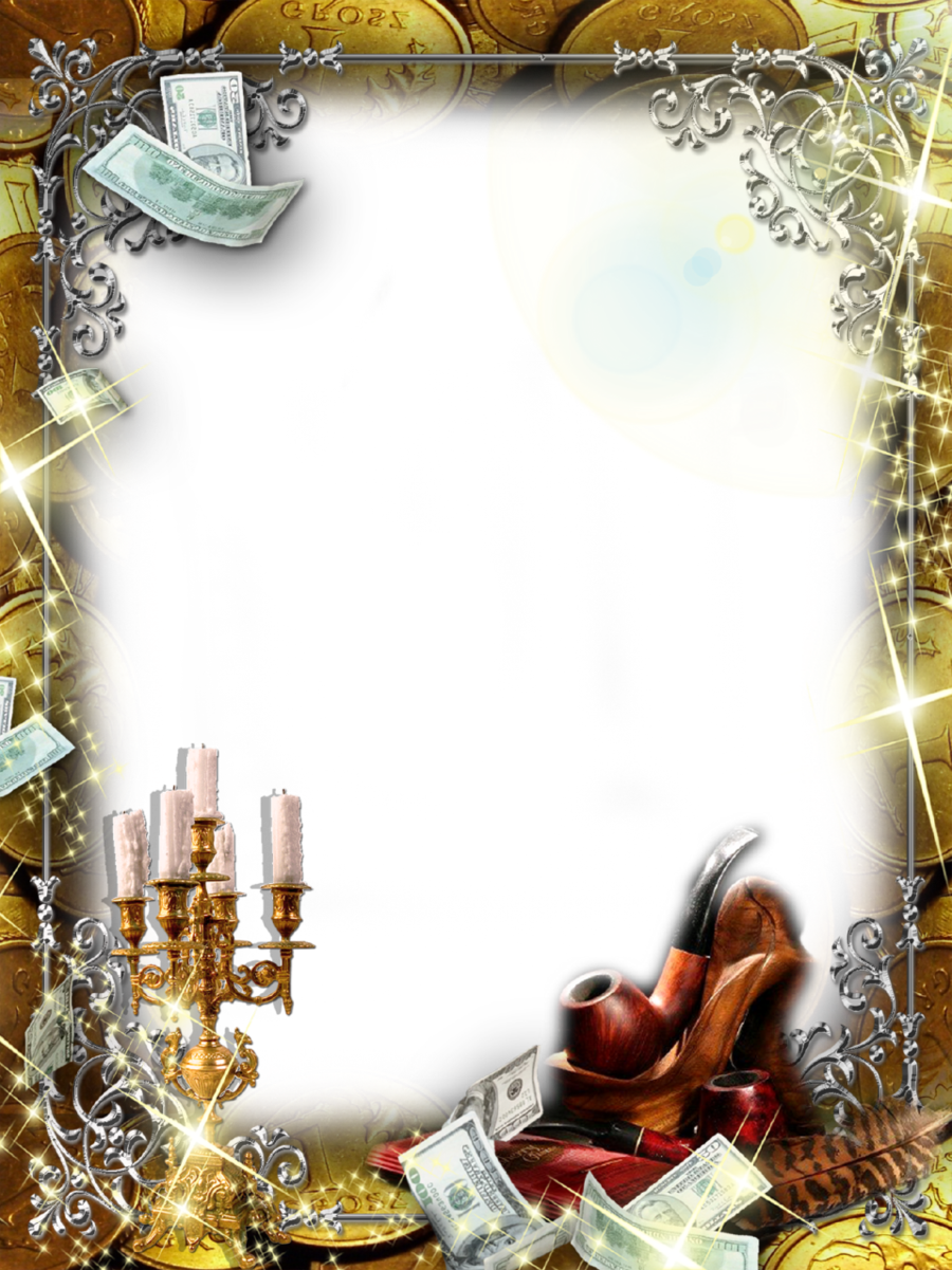 С днем рождения фотошоп открытка мужчина