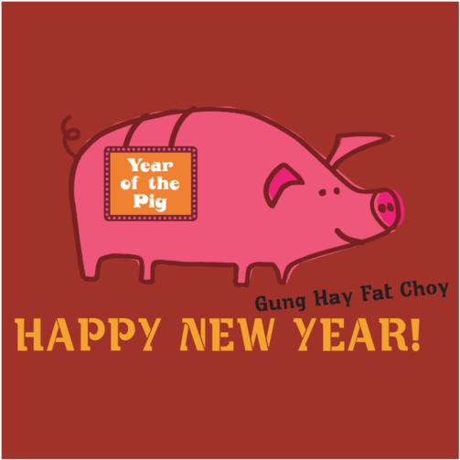 Download Evite Chinese New Year Chinese New Year Png Image